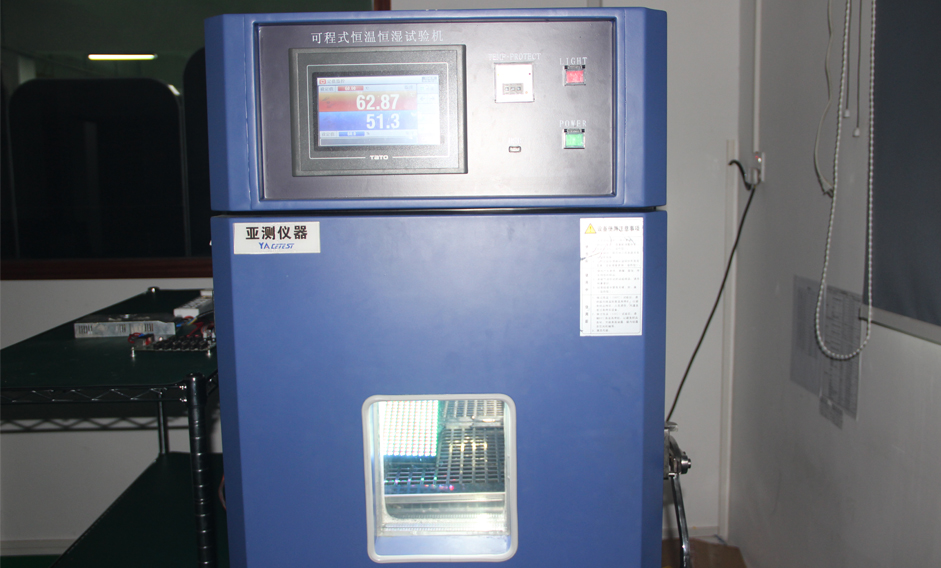 Temperature & Humidity Testing Device